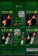 2015 Kazakhstan 2014 Europa CEPT National Musical Instruments 2 Sets Gutter Pair MNH** MI 880-881 - 2014