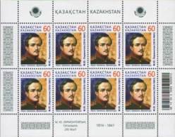 2015 Kazakhstan Birth Bicentenary Of M.Yu. Lermontov Russian Poet Sheetlet MNH** Klb.873 Only 1250 Sheetlets Issued - Kasachstan