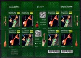 2015 Kazakhstan 2014 Europa CEPT National Musical Instruments Sheetlet MNH** Klb.880-881 - Kasachstan