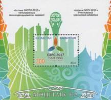 2016 Kazakhstan Astana Expo 2017 MS MNH** MI Block81 (960) Only 7500 Issued - Kasachstan