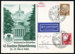 GRIECHISCHE & RÖMISCHE MYTHOLOGIE : KASSEL/ 43.Deutscher Philatelistentag 1937 (23.5.) SSt = Herkules Mit Keule Auf PP 3 - Mythologie