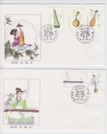 PR CHINA 1983 - Folk Instruments 2 X FDC - 1980-89