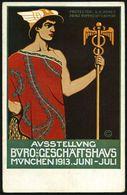 GRIECHISCHE & RÖMISCHE MYTHOLOGIE : München 1913 (Juni) PP 5 Pf. Luitpold, Grün: Ausstellung Büro- U. Geschäftshaus = He - Mythologie