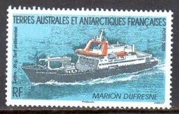 TAAF - 2008 - Navire : Le Marion Dufresne ** - Terres Australes Et Antarctiques Françaises (TAAF)
