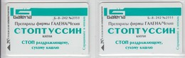 UKRAINE 1998 MEDICINE GALENA STOPTUSSIN 2 DIFFERENT CARDS - Ucraina