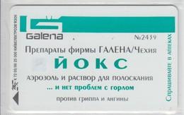 UKRAINE 1998 MEDICINE GALENA YOKS - Ukraine