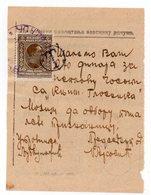 1929 YUGOSLAVIA,MONTENEGRO,POSTAL MONEY ORDER,NIKSIC - 1919-1929 Königreich Der Serben, Kroaten & Slowenen