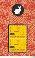 2011 Uganda Year Of The Rabbit Souvenir Sheet MNH - Ouganda (1962-...)