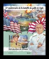 Guinea 2019 Mih. 14013 (Bl.2434) World War II. Battle Of Leyte Gulf MNH ** - Guinea (1958-...)