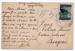 26.01.1945. YUGOSLAVIA, CROATIA, RIJEKA, FIUME TO BELGRADE, TRSAT, TERSATTO, ILLUSTRATED POSTCARD, USED - Yugoslavia