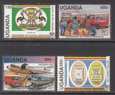 1996 Uganda Post Office Stamps On Stamps Complete Set Of 4 MNH - Uganda (1962-...)