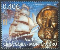 Montenegro, 2006, Sailing Ship, Captain Ivo Visin - Montenegro
