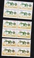 2012- Sudan - Soudan- Joint Issue- Arab Post Day - Journée De La Poste Arabe- Block Of 4 Stamps - Complete Set 3v. MNH** - Sudan (1954-...)