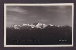 CPA Tibet Carte Photo RPPC Non Circulé - Tibet