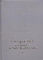 Chine Année Complète 1992  ** Timbres/Blocs - 29 Photos - Voir Descriptif - - Années Complètes