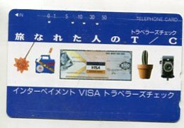 TK 15767 JAPAN - 110-011 - Advertising