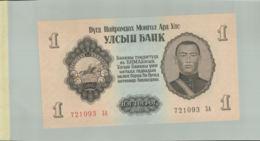 Billet De Banque  Mongolie, 1 Tugrik Type Sukhe-Bataar 1955    DEC 2019 Gerar - Mongolie