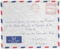 EMA - CONGO KINSHASA, Empreinte De 1965 - République Démocratique Du Congo (1964-71)