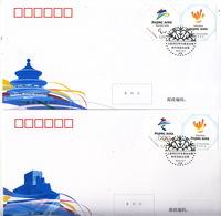 China 2019 Z-52 Emble Of BeiJing 2022 Olympic Winter Game And  Paralympic Winter Game And Volunteer Stamps FDC - Inverno 2022 : Pechino