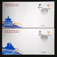 China 2019 Z-52 Emble Of BeiJing 2022 Olympic Winter Game And  Paralympic Winter Game And Volunteer Stamps FDC - 1949 - ... République Populaire