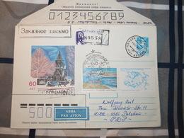 Arctique Entier Postal 60e Anniversaire De La Région Autonome Narjan-Mar 1989  Recommandé à Destination De La DDR - Polar Philately