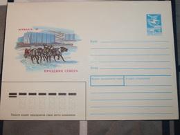 Arctique Russe Entier Postal Fête Du Nord? Mourmanks 1990 - Polar Philately