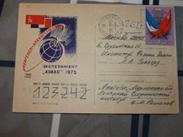 Arctique Russe 1975 - Polar Philately