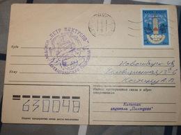 Arctique Russe 1987 - Polar Philately