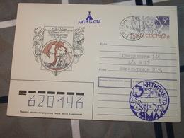 Arctique Russe Station Polaire Antipajuta 1991entier Postal - Polar Philately