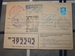 Arctique Russe Station Dérivante? 10 06 1087 - Polar Philately