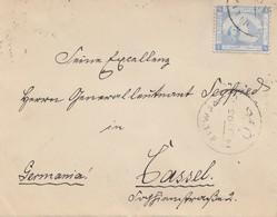 Ägypten/Egypte: 1905: Brief Cairo Nach Kassel - Égypte
