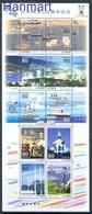 Japan 2009 Mi 4896-4921 MNH ( XZS9 JPNark4896-4921 ) - Bateaux