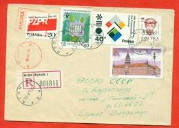 Poland 1990. Registered Envelope  Past Mail. - 1944-.... Republic