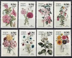 Oman 1972 Fiori Flowers Full Set MNH Azalea Garofani... - Oman