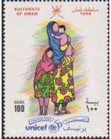 Ref. 618756 * MNH * - OMAN. 1996. UNICEF-YEAR OF THE CHILD . UNICEF-AÑO DEl NIÑO - Oman
