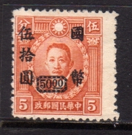CHINA CINA 1946 LIAO CHUNG-KAI SURCHARGED 50$ On 5c USATO USED OBLITERE' - 1912-1949 Repubblica