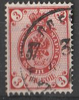 PIA - RUSSIA  - 1889-1904 : Stemma -  (Yv 40) - 1857-1916 Impero