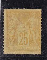 # Z.10889 France Republic 1877 - 80 Type II. Value 25 C. Bistre Yellow MNH, Yvert 92, Michel 78: Pax & Mercur - 1876-1898 Sage (Type II)