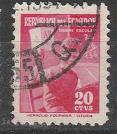 PIA - ECUADOR  - 1954 : In Favore Dello Sviluppo E Dell'istruzione -  (Yv 587) - Ecuador