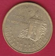 France - Chateau-renault - 1 Euro - 1997 - Euros Des Villes