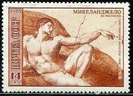 AW2800 Soviet 1975 Michelangelo Painting Creation Adam 1V MNH - Art