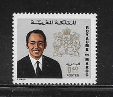 MAROC  ( AFMAR - 151 )  1973  N° YVERT ET TELLIER  N° 664  N* - Morocco (1956-...)
