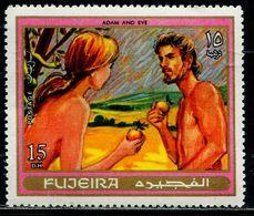 AW2847 Fujairah 1972 Famous Painting Adam Eve 1V MNH - Autres