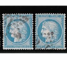 TIMBRE 60/1   ; N° 13 ; 1er état(RARE) Et 2 ème état ; ; BIEN CENTRÉS ; TTB - 1871-1875 Cérès