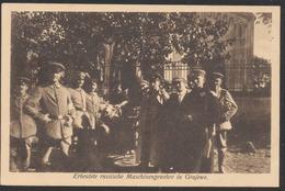 Carte Postale Militaria - Erbeutete Russische Maschinengewehre In Grajewo (Pologne), Russen / Not Used. - Weltkrieg 1939-45