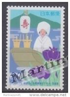 Japan - Japon 2003 Yvert 3394, Ibaraki Prefecture, Mount Tsukuba - MNH - 1989-... Emperador Akihito (Era Heisei)
