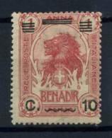 Somalia 1926 Sass. 75 Nuovo * 100% Soprastampati 10 C. Su 1 A. - Somalia