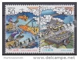 Japan - Japon 2003 Yvert 3382-83, Gifu Prefecture - MNH - 1989-... Emperador Akihito (Era Heisei)