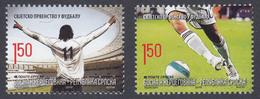 Bosnia Serbia 2010 Football, FIFA World Championship, South Africa, Soccer, Set MNH - 2010 – South Africa