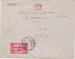 Iran-1943 25 D Carmine On Local Tehran Letter Cover - Iran